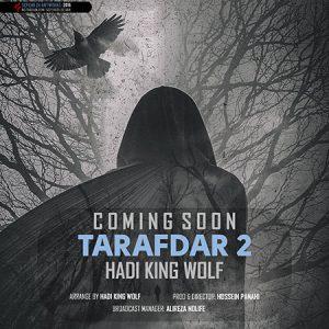 Hadi-King-wolf-Tarafdar-2