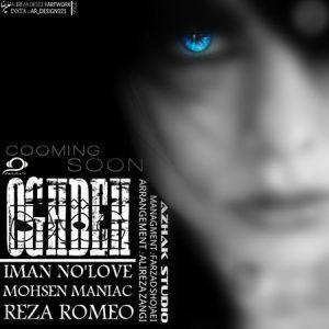 Iman-No-Love-And-Reza-Remo-Oghde-1