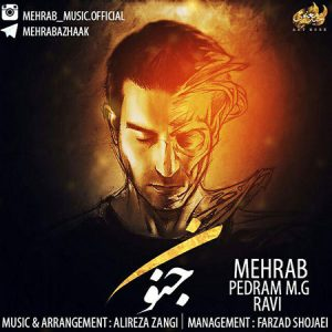 Mehrab-Ft-Pedram-MG-Ft-Ravi-Jonoon