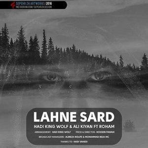 دانلود آهنگ جدید هادی کینگ ولف و علی کیان بنام لحن سرد