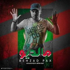 دانلود اهنگ جدید بهزاد پکس به نام مالدیو