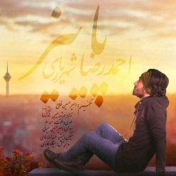 دانلود آهنگ جدید احمد سولو به نام پاییز
