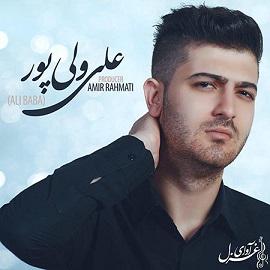 دانلود آهنگ جدید علی بابا به نام شب های برفی