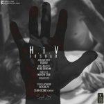 دانلود آهنگ جدید ارشاد به نام HIV (ایدز)