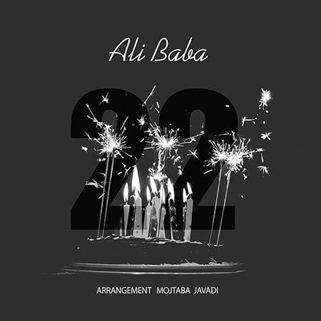 دانلود اهنگ جدید علی بابا به نام 22
