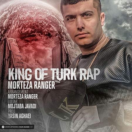 دانلود آهنگ جدید مرتضی رنجر به نام پادشاه رپ تورک