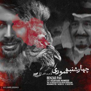 بهزاد پکس عربکش 2 (چهارشنبه سوری)