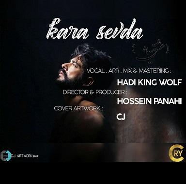 دانلود اهنگ جدید هادی کینگ ولف به نام عشق سیاه
